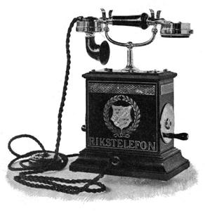 Подарок бабушке на 8 марта - ретро телефон